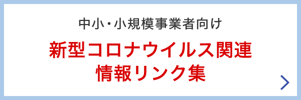 池田 市 コロナ 感染 者